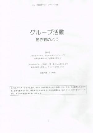 Cci20120605_0000_2