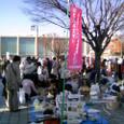 高の原フリーマーケット2008冬