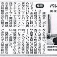 2015年10月10日岡真理講演会