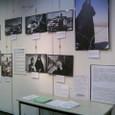 「紛争と女性」写真展