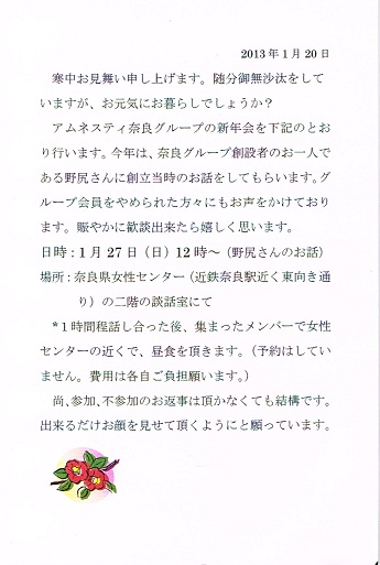 Cci20130120_0000_3